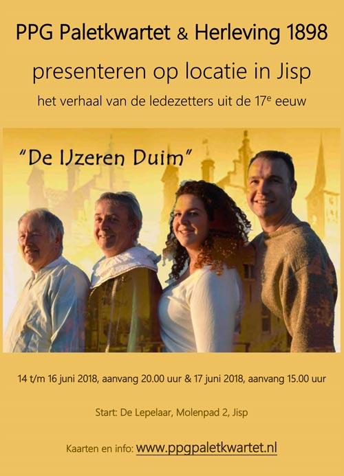 ijzerenDuim-poster